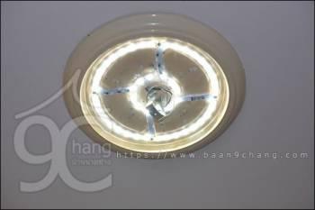วิธีเปลี่ยนหลอด LED ให้โคมไฟเพดานชุดเก่า